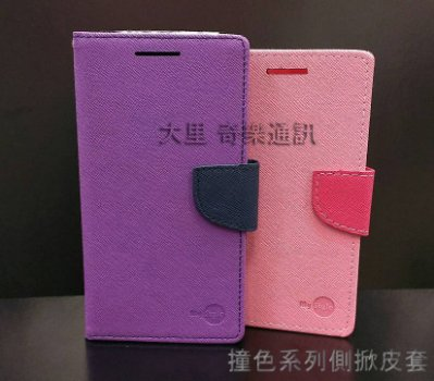 華碩 ASUS Zenfone 2 ZE500KL / LASER 5吋 雙色 經典 可立 側翻皮套 內軟殼 可放卡片