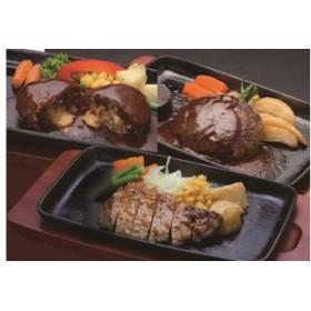 鹿児島県産黒豚煮込みハンバーグ2種と味噌のステーキセット