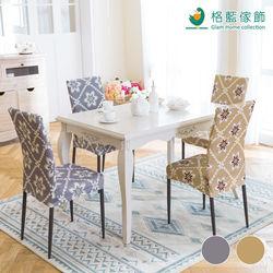 【格藍傢飾】波斯迷情餐椅套(兩色任選)
