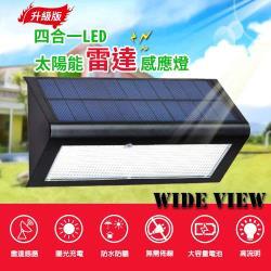 WIDE VIEW 升級版四合一LED太陽能雷達感應燈(HBT-16009)