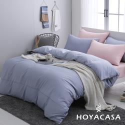 HOYACASA時尚覺旅  加大300織長纖細棉被套床包四件組-浪漫紫粉