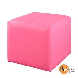 BuyJM Q比炫麗亮彩巧克力椅(八色可選) 兩入組