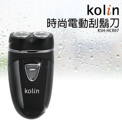 Kolin歌林 時尚電動刮鬍刀KSH-HCR07