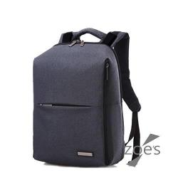 【Zoe s】KUSIM我的小旅行輕量後背包
