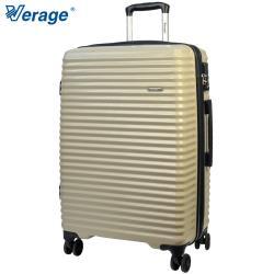 Verage 維麗杰 28吋時尚瑰麗系列行李箱(香檳)