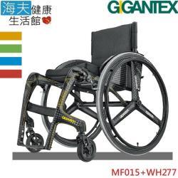 【海夫健康生活館】Gigantex 美國款 碳纖維 輪椅(MF015+WH277)
