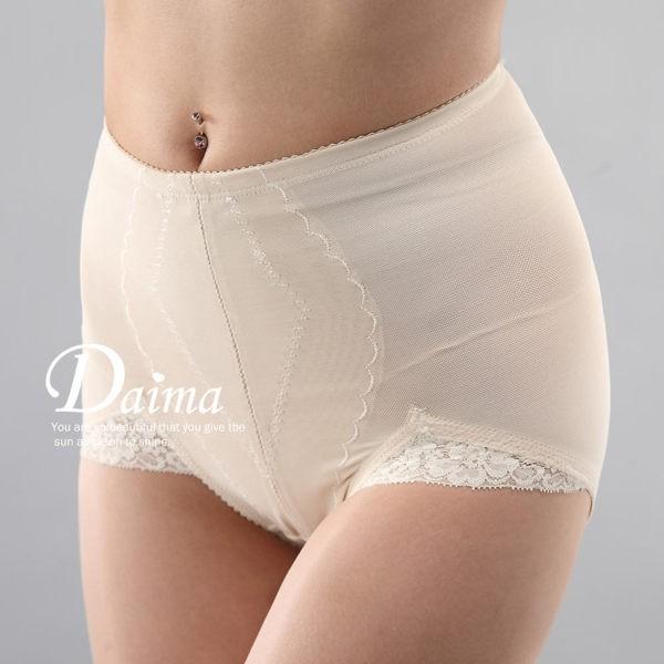 【黛瑪Daima】MIT塑褲平腹竹炭機能提臀透氣 四色可選 2909