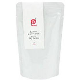 まかないこすめ しろすべ化粧水(詰め替え用) 150mL ディーフィット