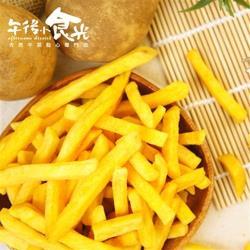 午後小食光-纖味野菜地瓜脆條(120g/包)