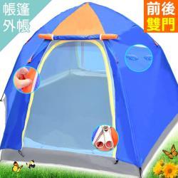 六角5~8人專用帳篷外帳