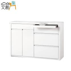 文創集 拉莎蒂 時尚白3.9尺多功能餐櫃/收納櫃