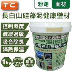 多功能長白山硅藻泥健康壁材(粉劑)1kg-白