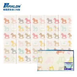 【BabyTiger虎兒寶】Parklon 韓國帕龍無毒地墊 - 攜帶型單面立體回紋摺疊墊 - 彩色木馬