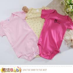 魔法Baby 包屁衣(三件一組) 女生款嬰兒短袖純棉包屁衣~k50923