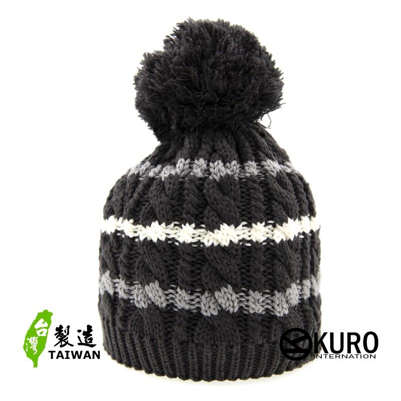 KURO-SHOP台灣製造灰色 白色條紋 保暖 球球 針織帽