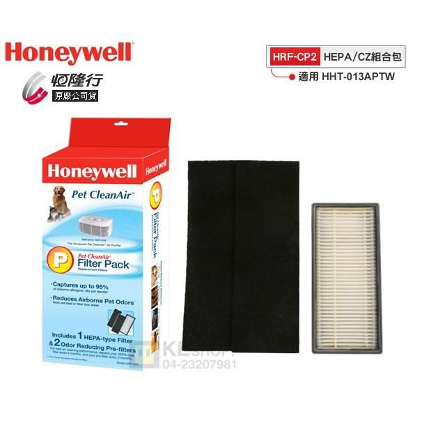 【Honeywell 漢尼威爾 】寵物濾網組 HRF-CP2 ( 適用機型 HHT-013)