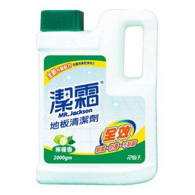 【花仙子】潔霜 地板清潔劑_檸檬香 2000g
