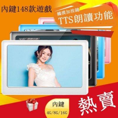 4.3吋 超長待機MP4/P5隨身影音8G 高清觸摸屏帶按鍵功能 電子書詞典 外放T13 4.3寸mp4另有4G、16G