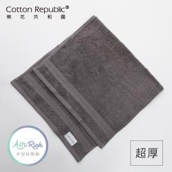 棉花共和國-中空快乾毛巾(灰色)
