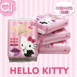 Hello Kitty 凱蒂貓 花果香氛可沖式濕紙巾20抽x48包