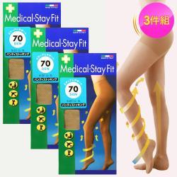 日本×義大利Medical-Stay Fit70丹柔織階段式加壓機能美腿絲襪 3件組