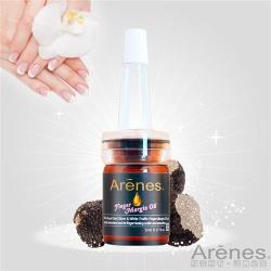Arenes(乾裂專用)白金滋養指緣油