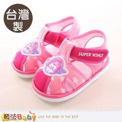 魔法Baby 寶寶嗶嗶鞋 台灣製super wins正版寶寶鞋~sk0060
