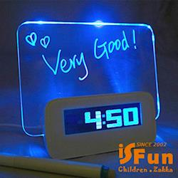 iSFun 螢光留言板 USB發光溫度日期鬧鐘 藍光