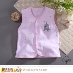 魔法Baby 寶寶外套 嬰幼兒薄款背心外套 k60648