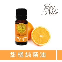 San Nile Lemon Pure 甜橘純精油 10ml