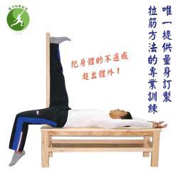 安心在家勤拉筋-[台灣松鶴拉筋] 松鶴拉筋椅 (健康老化) 贈送拉筋專用墊乙條