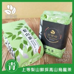 好樂喉 上等梨山鮮採高山烏龍茶 3斤12包