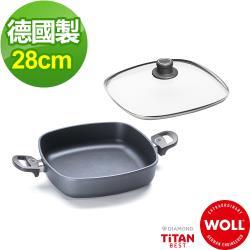 德國WOLL鈦鑽石系列方型平底鍋含蓋28cm