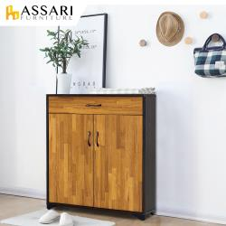 ASSARI-海灣2.7尺鞋櫃(寬79x深36x高102cm)