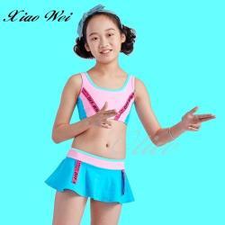 蘋果牌 時尚女童兩件式泳裝 NO.019603
