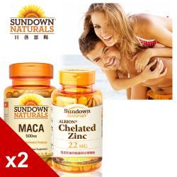 【美國Sundown日落恩賜】甜蜜情人套組-(甘胺酸鋅x2瓶+四倍瑪卡x2瓶)