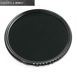 Green.L多層膜67mm無段ND2-400可調式減光鏡Vari(可做CPL偏光鏡,ND4 ND8 ND16 ND32 ND400減光鏡)