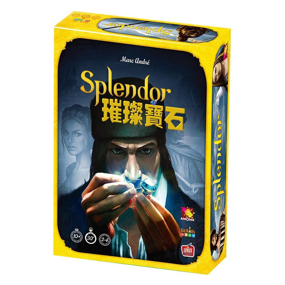 璀璨寶石 Splendor 桌遊 桌上遊戲【送牌套】【卡牌屋】