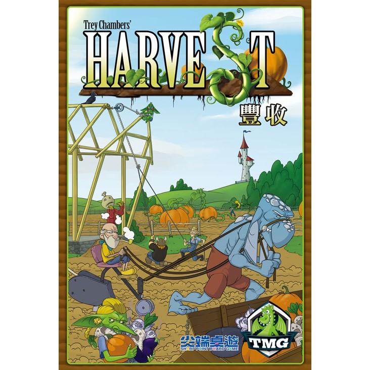 豐收 Harvest 繁體中文版 桌遊 桌上遊戲【送牌套】【卡牌屋】