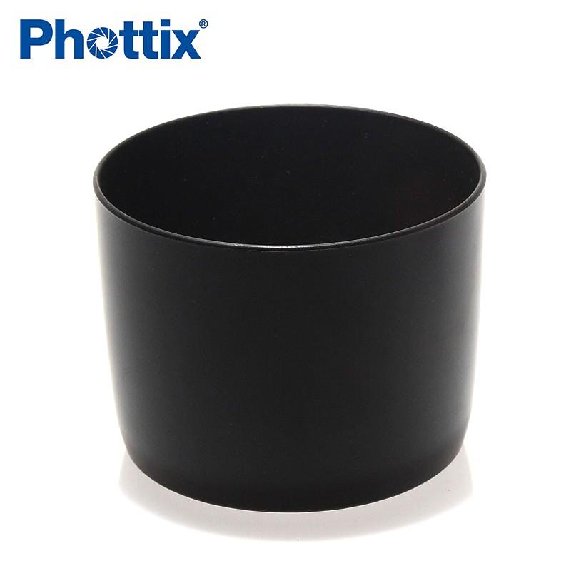 Phottix ET-64II 鏡頭遮光罩 適用 Canon EF 75-300mm 50620 相機專家 [公司貨]
