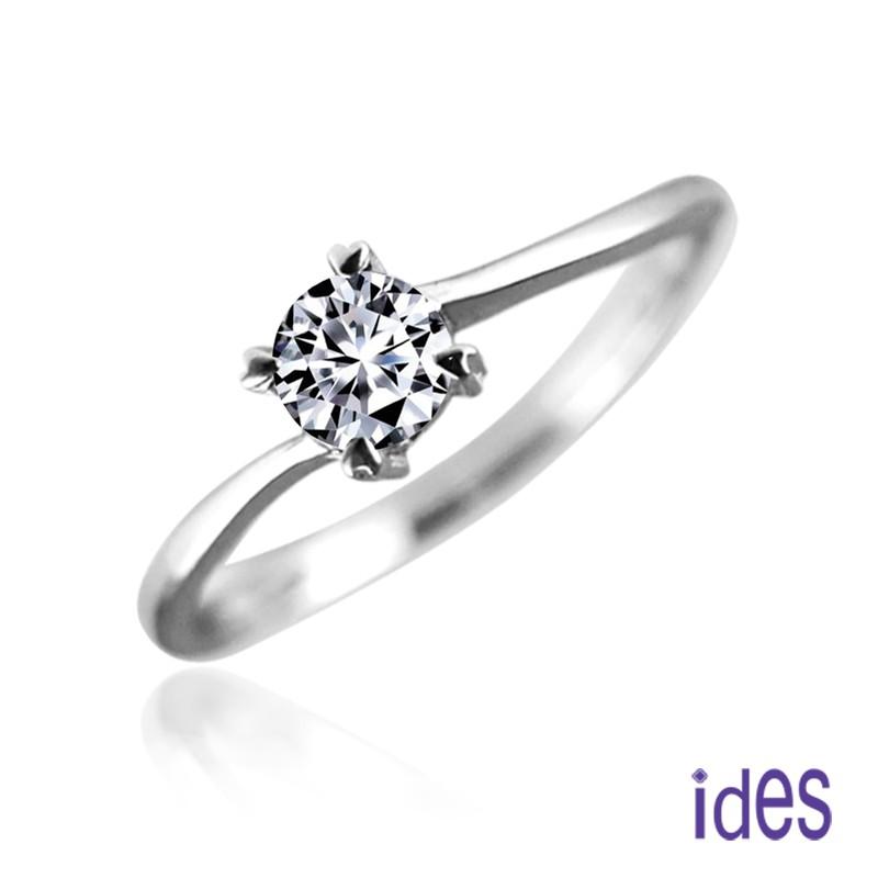 ides愛蒂思鑽石 精選30分E/VS1八心八箭完美車工鑽石戒指/求婚結婚戒/優雅四爪