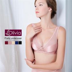 【Olivia】無鋼圈無痕網紗聚攏內衣(藕粉)