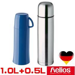 德國HELIOS海利歐斯  不鏽鋼保溫瓶1000cc送500cc保溫瓶