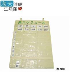 海夫 日華 藥物吊掛收納袋(日本企劃)