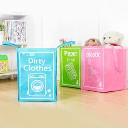 E.City  大容量可折疊衣物玩具收納野餐購物萬用袋(1入)