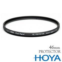 HOYA PRO 1D 46mm PROTECTOR FILTER 保護鏡