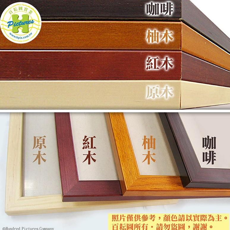 A4木框(尺寸210x297mm)