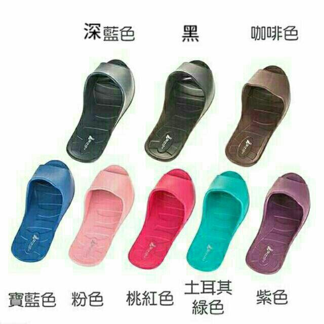 魚口型環保拖鞋