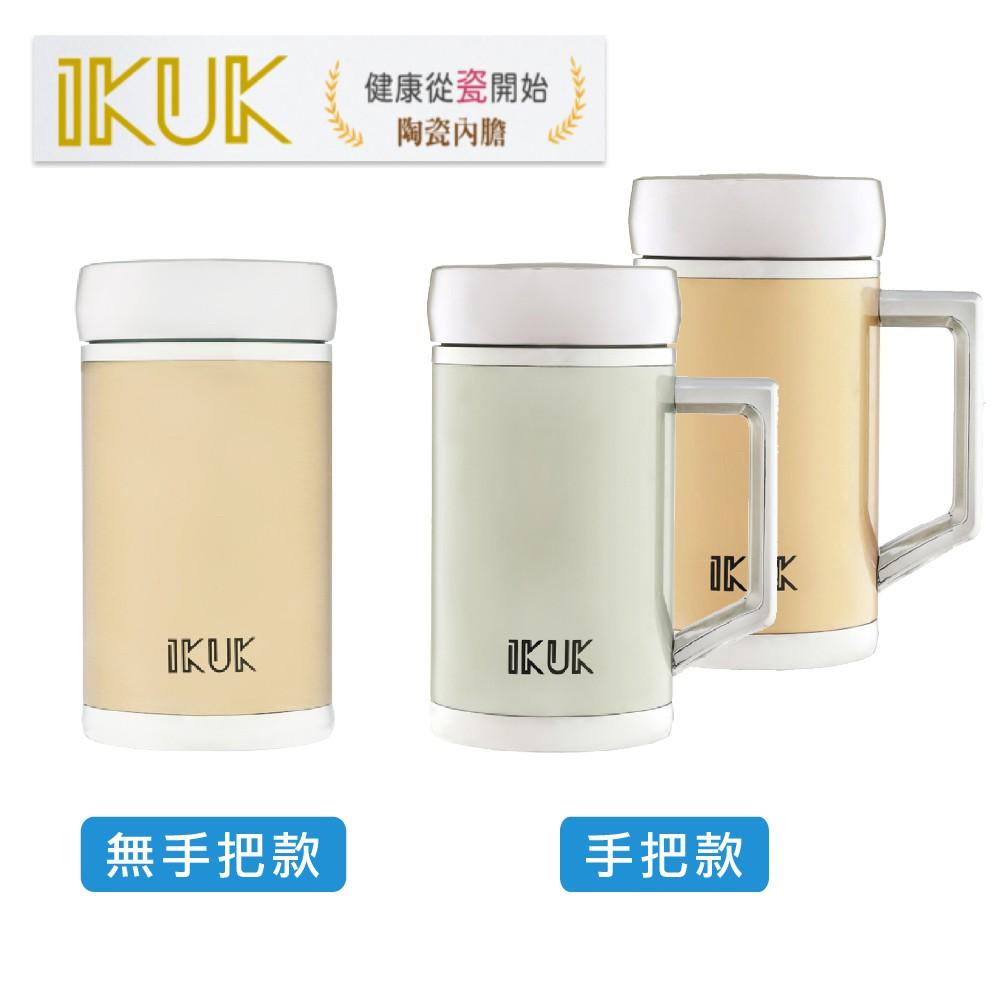 【ikuk艾可】陶瓷保溫杯400ml 有/無把手兩款任選 (2018全新台灣風情包裝)送等一個人咖啡卷