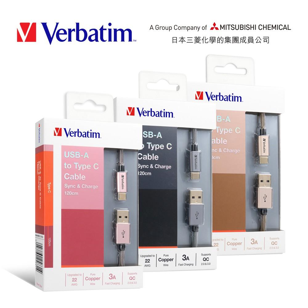 Verbatim Type C 鋁合金充電傳輸線120cm